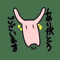 【平】ぺたんこうさぎ