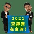 TAIWAN JIU-JITSU FEDERATION