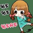 Pipo cute girl