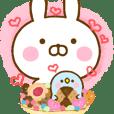 Rabbit Usahina praise