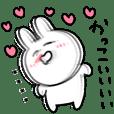 【カスタム】シュールなミニうさぎの愛