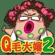 Q-hair Aunt 2