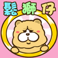 Chow Chow owen animated stickers