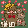 Kamata's boar.