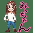 Michiko'