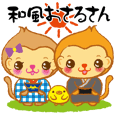 Monkey in Japanese style Use everyday