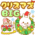 DEKAMOZI USAGI Xmas BIG