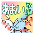 AOI's sticker -The respect language-