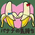 Banana's feeling