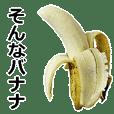 He is banana.