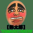 【卵太郎】TAMAGOTAROW