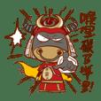 Black Bull Nan Ba Tian (first epsiode)