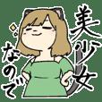 酩酊少女ノラネコちゃん
