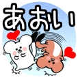Ermine Sticker for Aoi