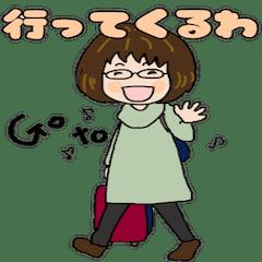 可愛いばあば関西 秋冬バージョン