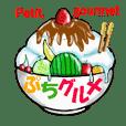 Petit, gourmet Sticker