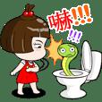 Nam Prik 2 (Taiwan)