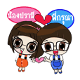 Nong Pranee & Pee Karuna