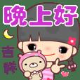 小騷騷 ( 日常生活篇 )