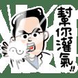 Dr. Kao