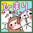 HIMARI's exclusive sticker