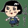 homemaker-maruko
