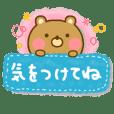 Loose Bear 1