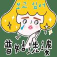 Kimi & Hani - My darling~