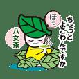 Midori-chan 2(Yame city official mascot)