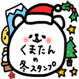 2017 happy new year sticker