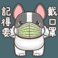 法鬥憨吉-浮誇生活(第二彈)