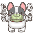 French Bulldog HAN-JI (Sticker II )