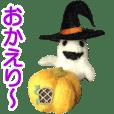 (Move)Halloween character