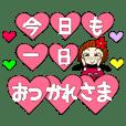 Castor bean-chan 66