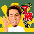 Kenta Maeda Sticker