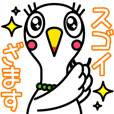 Shirasagi fujin Vol.1