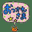 cute too balloon sticker