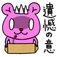 The sticker for Kuriyama II