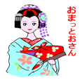 Colorful kimono beauty Kyoto words