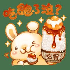 緹拉兔的吃貨日常