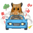Golden Rat-Brave Mi Lu-Chong Acridine!