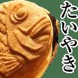 Taiyaki Stickers