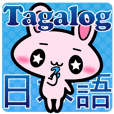 Tagalog language and Japanese sticker2