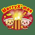 みしまるくんみしまるこちゃんのクリスマス