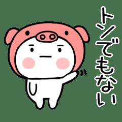 ダジャレ@まゆげくん