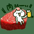 とにかく肉が好き!肉好きカモーンヌ!