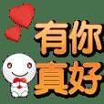 Lovely Tangyuan