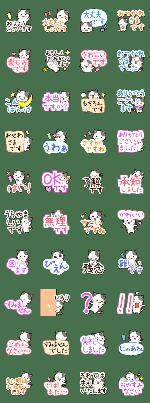 「毎日使える☆くろぶちネコ」のLINEスタンプ一覧
