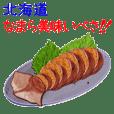 Very delicious Hokkaido food!