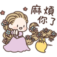 Baby Na and Guo - Confused fairy tales